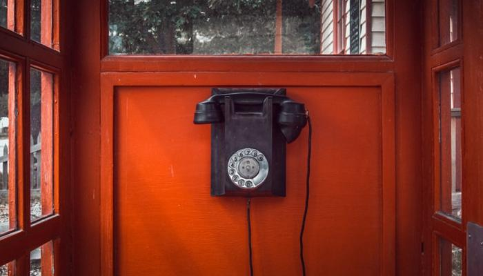 이젠 집전화번호도 가물가물...