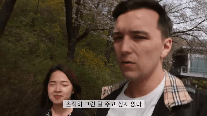 한국에서 자녀 키우기 싫다는 서양남