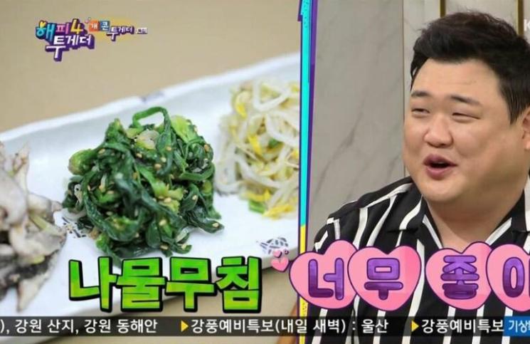 [유머] 김준현이 못먹는 음식 -  와이드섬