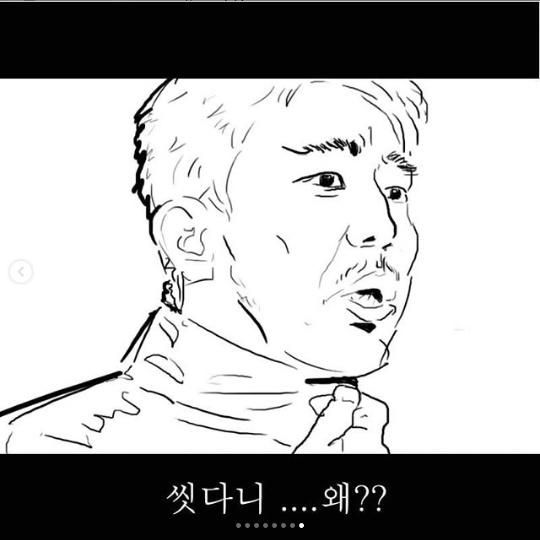 [유머] 피로회복제 흔한 후기 -  와이드섬