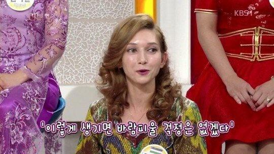 우즈벡 처자가 한국으로 시집온 이유
