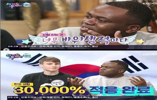 한국인의 신발문화!?