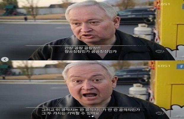한국말 많이 잊어버린 외국인