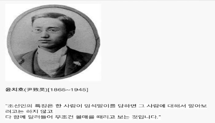 현 시대를 꿰뚫는 한국인 특징