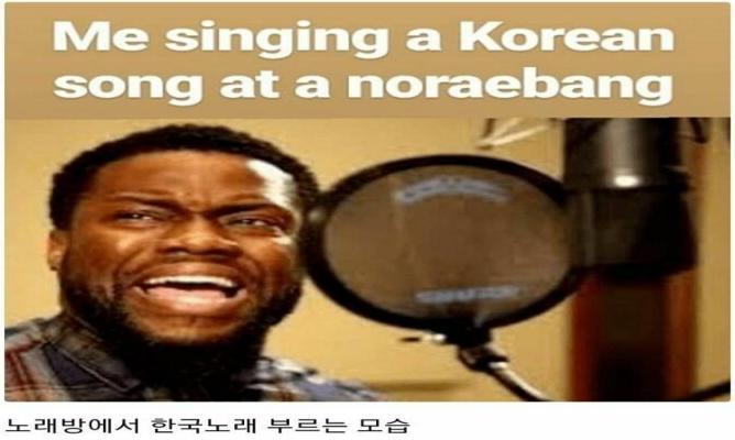 외국인이 한국에서 살 때 느끼는 것들