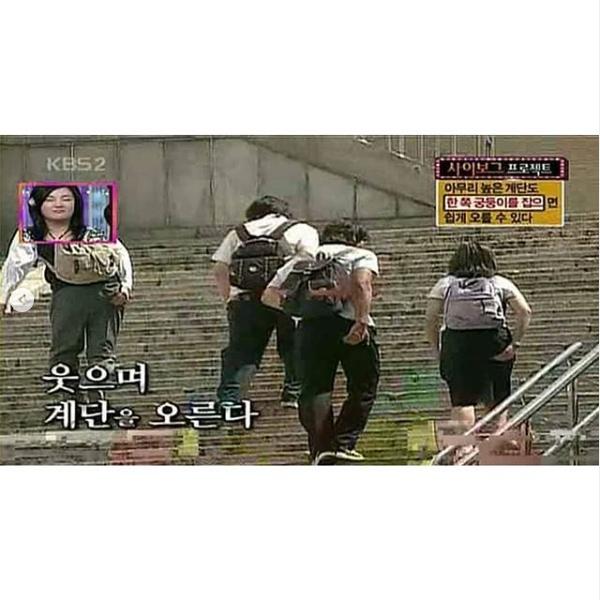 [유머] 계단 쉽게 오르는 방법~ㅋㅋ -  와이드섬
