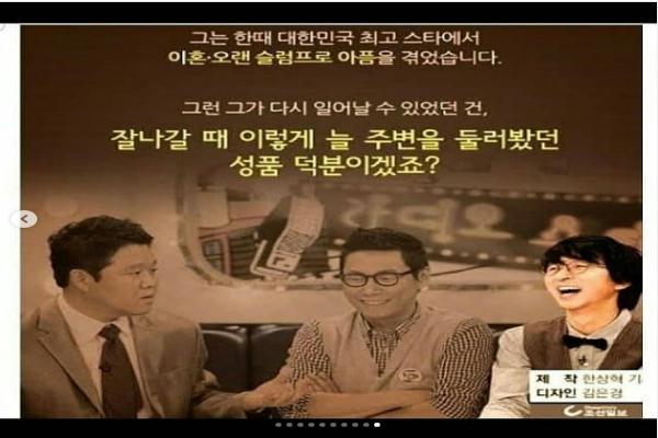 김국진 인성 레전드