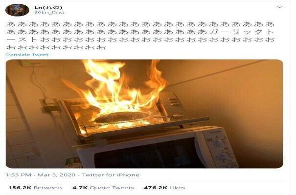 미니 오븐기에 갈릭토스트 굽기.