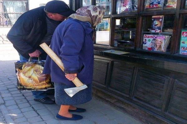 러시아 할머니.