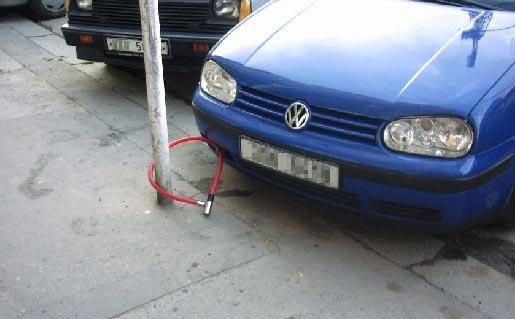 차량 도난 방지 장치.