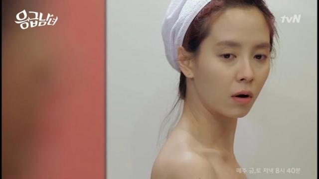 송지효 가슴 노출