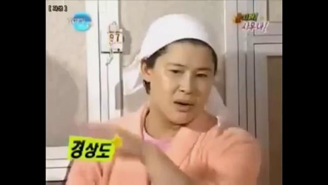 충청도 수박 아줌마