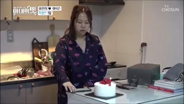 아내의 맛 홍현희??제이쓴 특별한 1일
