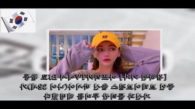 """브레이브걸스 출신 BJ 박서아, 벗방·몸캠 루머 해명…""""부끄러운 행동 NO"""""""