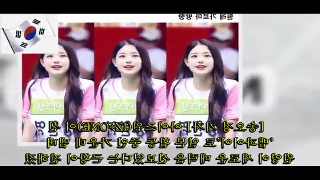 아이즈원(IZ_ONE) 장원영, 일본 활동 중 스타일 변신 눈길…아이유-박시연 분위기