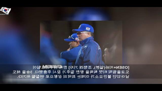 '대만에 충격패' 한국의 올림픽행, 최악 경우의 수 현실로
