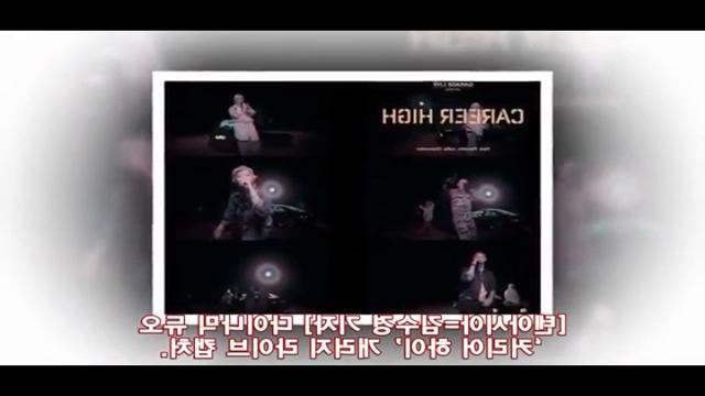 """""""힙합신에 송대관과 태진아"""" 다이나믹 듀오, 현재진행형 '커리어 하이'"""