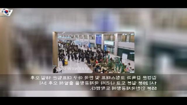 '환영 인파 뚝↓...' 대표팀 입국 현장, 쓸쓸하고 무거웠다
