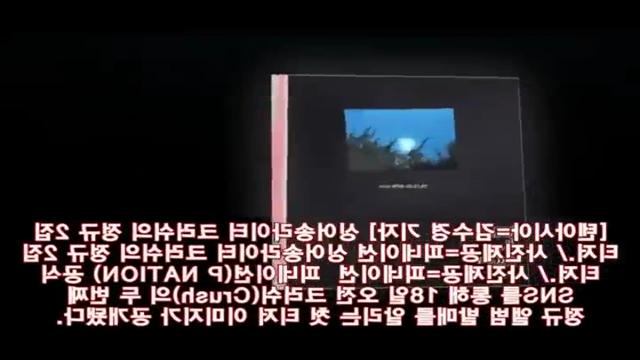 크러쉬, 5년 6개월 만에 정규 2집 발매 예고