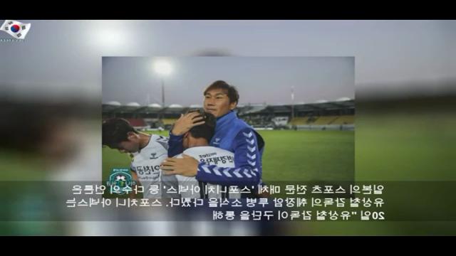 축구계는 유상철이 필요하다…일본에도 퍼진 응원 물결