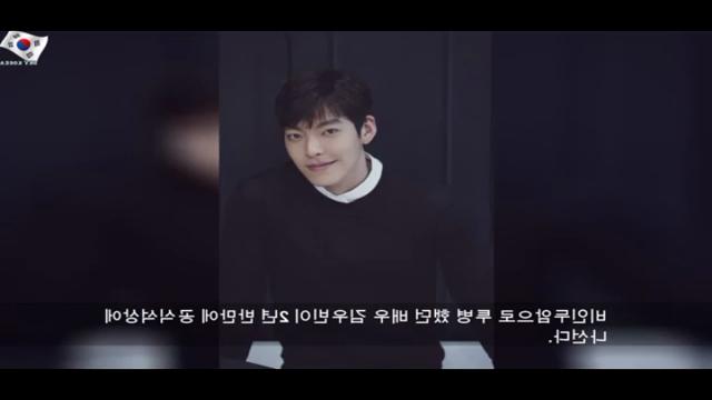 '비인두암 투병' 김우빈, 2년 반만 공식석상..청룡영화상 참석
