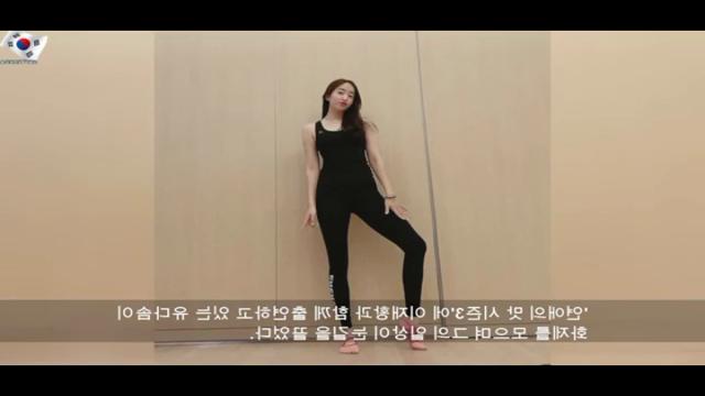 이재황 소개팅녀 유다솜, 직업 필라테스 강사 다운 몸매 뽐내…'과즙美 뿜뿜'