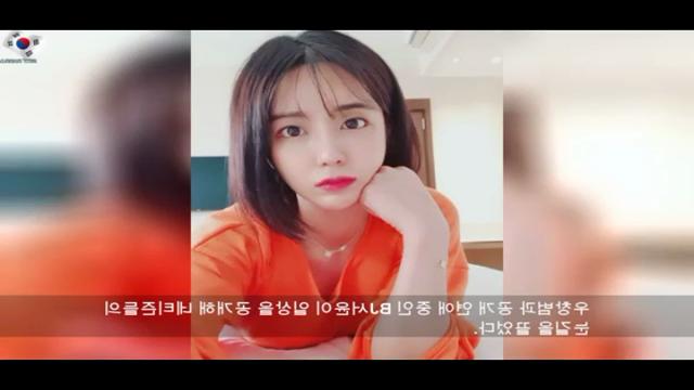 BJ서윤, 서강준 성희롱 사건 이후 근황…'남자친구 우창범이 반한 미모'