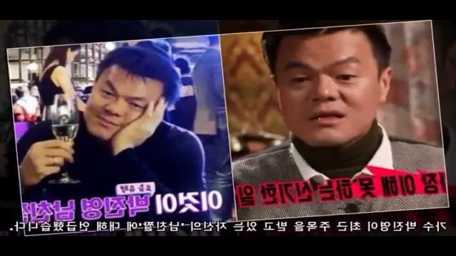 박진영, '남친짤' 의문...내 인생 중 가장 이해 못 하는 신기한 일