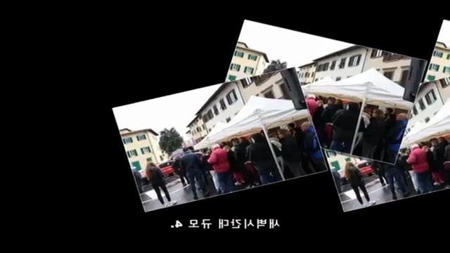 이탈리아 피렌체 인근서 반나절 사이 90여차례 지진…공포 확산
