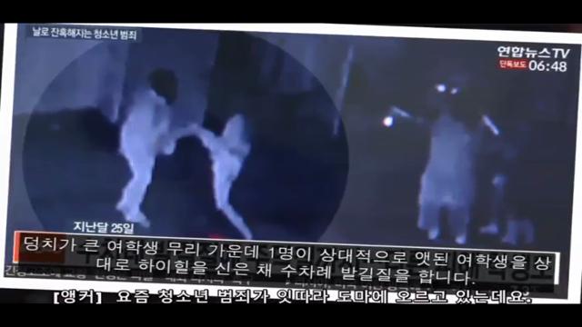 양평서 중학생 집단 폭행…코뼈 부러져 수술까지