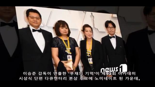 '부재의 기억' 감독·세월호 유족, 명찰 목에 걸고 레드카펫 입성