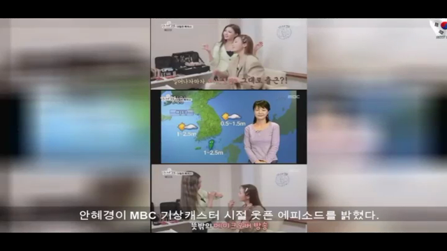"""안혜경 """"기상캐스터 시절 지각에 노메이크업 굴욕"""""""