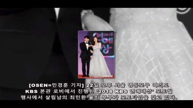 최민환♥율희, 11일 '또둥이' 출산→'살림남2'에서 '감격의 순간' 공개